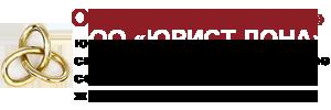 """Юридическая компания в Ростове-на-Дону - """"Юрист-Дона"""""""